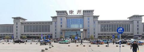 徐州市搬家_广州到徐州物流专线-广州到徐州货运公司-吉宇物流